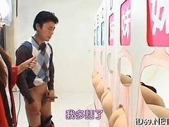 Nasty Japanese glory hole game show pink slit having an intercourse party