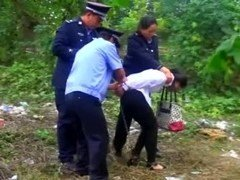 Far eastern Chicks Getting Arrested 6